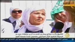 الشيخ رائد صلاح .. داخل السجن الصهيونى ولمدة 5 أشهر