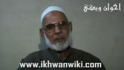 اللقاء الحصرى مع الأستاذ عبد المجيد هيكل من الرعيل الأول لجماعة الإخوان المسلمين