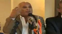 مؤتمرلقاء المرشد العام و حوار القوى السياسية الوطنية المصرية من أجل مصر .. الجزء الرابع