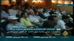 أن تكون عربيًا في أيامنا- ندوة للدكتور عزمي بشارة--3