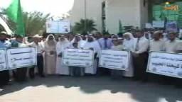 مسيرة حماس للتضامن مع الشيخ رائد صلاح