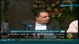 أن تكون عربيًا في أيامنا - ندوة للدكتور عزمي بشارة -- 4