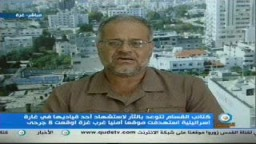 """""""القسام"""" تتوعد بالثأر لاستشهاد القيادي """"البطران"""""""