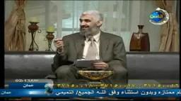 نقطة صدام- مصر ومشكلة النيل- د. راغب السرجاني--1
