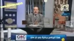 حلقة هامة من برنامج زمان العزة -للدكتور صفوت حجازي---4