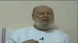 أ/ محمد حسين عيسى .. شرح ركن الثقة .. 5