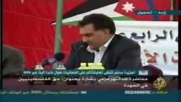 حق الفلسطيين في العودة- ندوة لد. عزمي بشارة---1