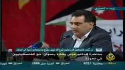حق الفلسطيين في العودة- ندوة لد. عزمي بشارة---3