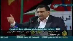 حق الفلسطيين في العودة- ندوة لد. عزمي بشارة---4