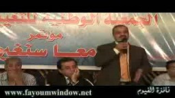 كلمة النائبان د. محمد البلتاجي ود. عوض الله في مؤتمر الجمعية الوطنية للتغيير بالفيوم