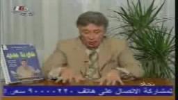 مع الدكتور ابراهيم الفقى الحلقة التاسعه