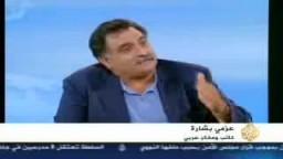 تعليق د. عزمي بشارة على العدوان الأخير على لبنان--1