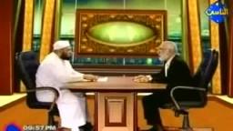 الشيخ الغزالي في منزل الدكتور عمر عبد الكافي