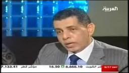 فضيلة المرشد العام أ.د/ محمد بديع في حوار هام جدًا على قناة العربية