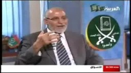 فضيلة المرشد العام أ .د/محمد بديع في حوار هام جدًا  على قناة العربية---الجزء الثاني