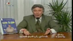 مع الدكتور ابراهيم الفقى الحلقة السابعه