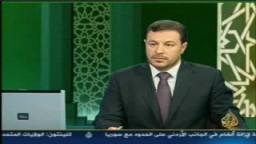 الشريعة والحياة .. القرآن للحياة .. الدكتور سلمان العودة ..1