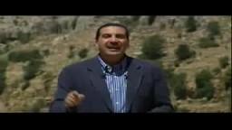 برنامج رحلة للسعادة مع أ / عمرو خالد .. الحلقة الثالثة