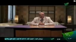 أيام من رمضان- د. محمد سليم العوا-- الحلقة 1