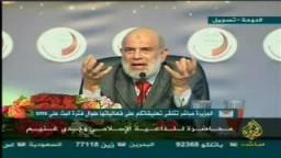 محاضرة للداعية الإسلامى الشيخ وجدى غنيم .. خلق المسلم .. 1