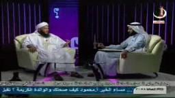 برنامج مفاهيم ..الشيخ العلامة محمد الحسن الددو .. الأذكار الجماعية