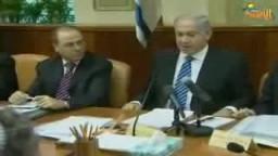 خلافات الكيان الصهيوني- تقرير لقناة الأقصى الفضائية