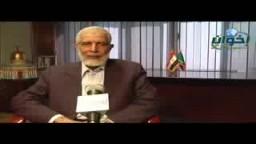 تعلمت منهم- الأستاذ محمود عزت مع الأستاذ محمد حامد أبو النصر