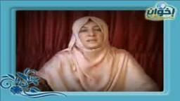 حكايات مع د. هند عبد الله --- 3