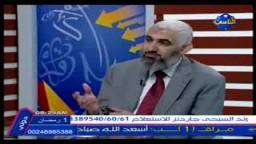 صناعة العلماء حلقة 1 رمضان د.راغب السرجاني ود.صلاح سلطان .. الجزء الثانى