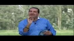 برنامج رحلة للسعادة مع أ / عمرو خالد .. الحلقة الثامنة