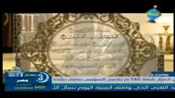 آيات و معجزات للدكتور زغلول النجار .. الحلقة الثالثة