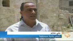 السلطة الفلسطينية والتنقيب عن الاثار