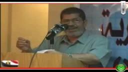 كلمة د. محمد مرسى عضو مكتب الإرشاد فى حفل إفطار الإخوان للقوى السياسية الوطنية المصرية