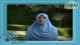 حكايات مع د. هند عبد الله -- زوجة وفية-  5