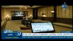 آيات و معجزات للدكتور زغلول النجار .. الحلقة الخامسة