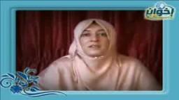 حكايات مع د. هند عبد الله --- 7