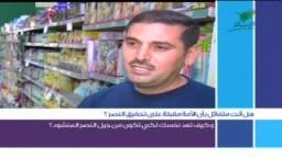 طارق السويدان-علمتني الحياة :النصر الجزء.. 4