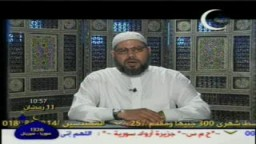 د.عبد الرحمن البر عضو مكتب الإرشاد .. بعض صور الظلم السائدة فى المجتمع