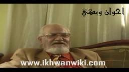 الحلقة الثانية من اللقاء الحصري مع الحاج عبد المنعم دحروج