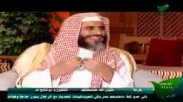 2 ..  الأسوة الحسنة  _مع الدكتور عوض القرنى .. الصبر