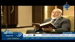 آيات و معجزات للدكتور زغلول النجار .. الحلقة السابعة