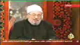 1برنامج الشريعه والحياة مع الشيخ يوسف القرضاوى وهل الدولة المدنية دينية؟