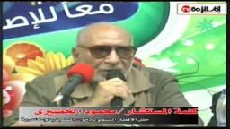 كلمة المستشار الخضيرى فى حفل إفطار الإخوان المسلمين بالاسكندرية