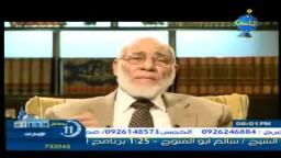 آيات و معجزات للدكتور زغلول النجار .. الحلقة الحادية عشر