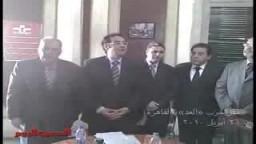 الدكتور أيمن نور يستقبل وفد الإخوان بحزب الغد
