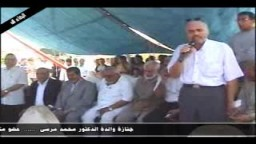 جنازة والدة د. محمد مرسى عضو مكتب الإرشاد