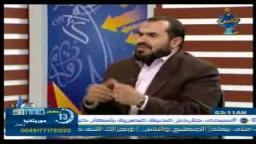 صناعة العلماء - 12 رمضان - راغب السرجاني صلاح سلطان .. 1
