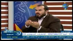 صناعة العلماء - 12 رمضان - راغب السرجاني صلاح سلطان .. 2