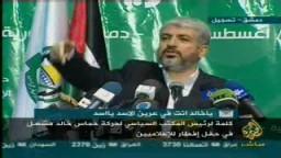 كلمة أ/ خالد مشعل رئيس المكتب السياسى لحركة حماس فى حفل إفطار للإعلاميين