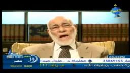 آيات و معجزات للدكتور زغلول النجار .. الحلقة الرابعة عشر